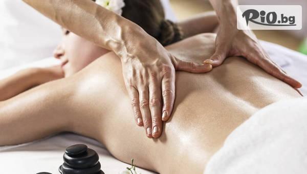 Дълбокотъканен лечебен масаж #1