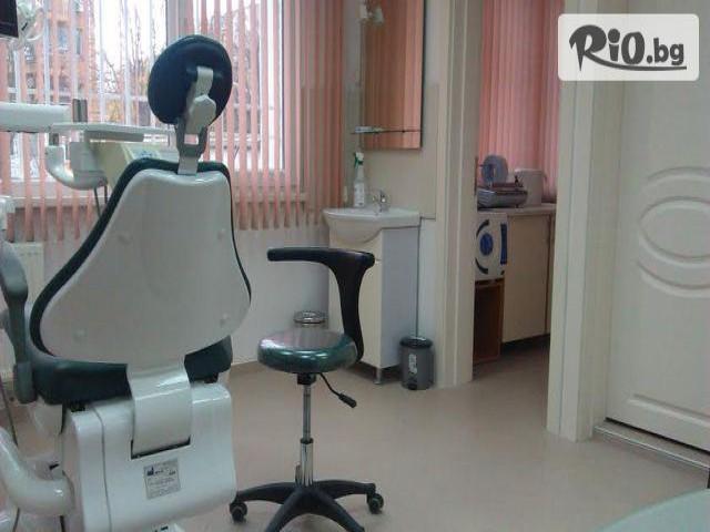 Стоматолог Д-р Бътовски Галерия #1