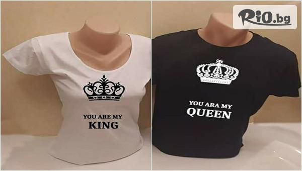 Мъжка или дамска тениска с надпис #1