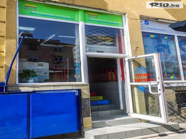 Магазинчето на Руски Галерия #1
