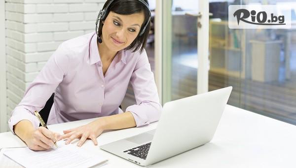 6-месечен онлайн курс по английски #1