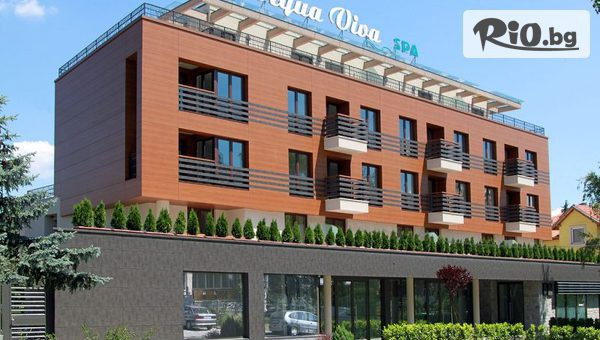 Хотел Аква Вива СПА - thumb 3
