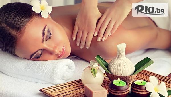 Лечебен масаж на гръб #1