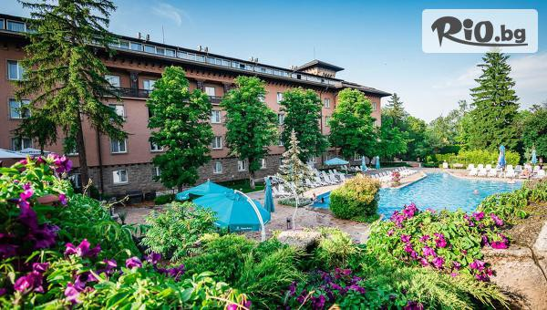 Спа хотел Двореца 5*, Велинград #1