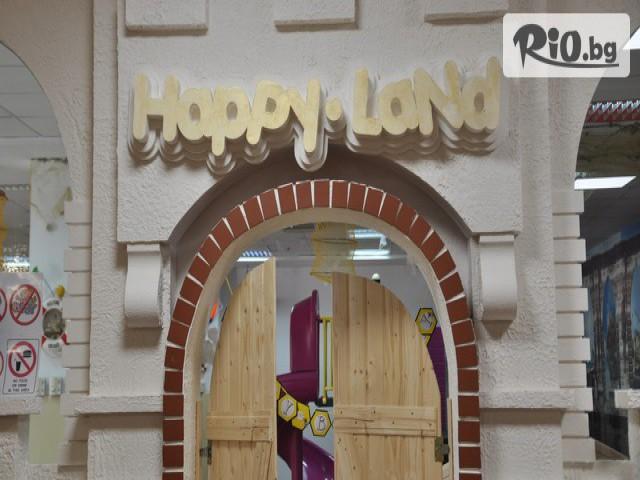 Детски център Happy Land Галерия #6