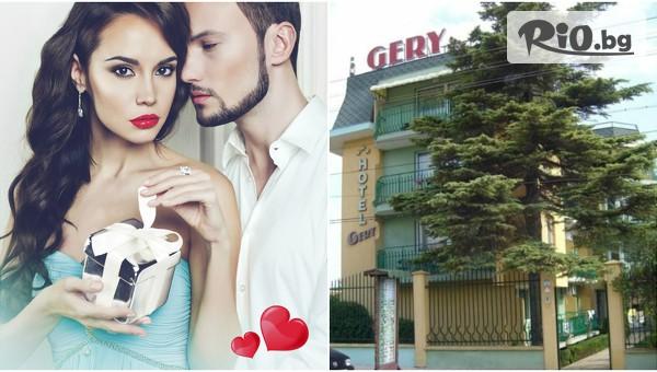 Хотел Гери 3*, Кранево #1