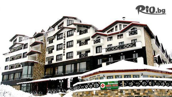 Хотел Снежанка 3*, Пампорово #1