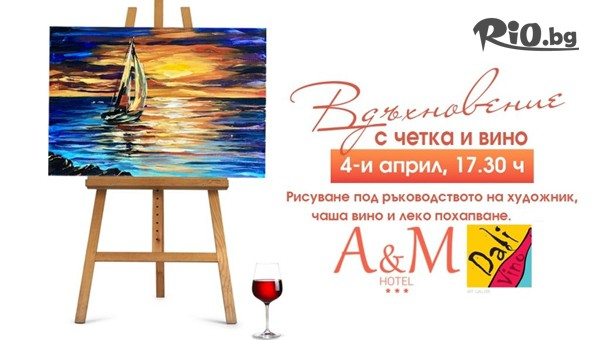 Хотел A&M, Пловдив #1