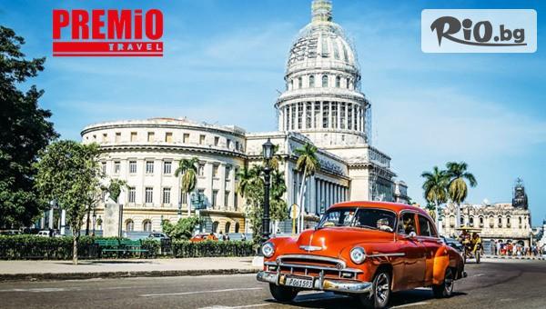 Самолетна екскурзия до Куба #1