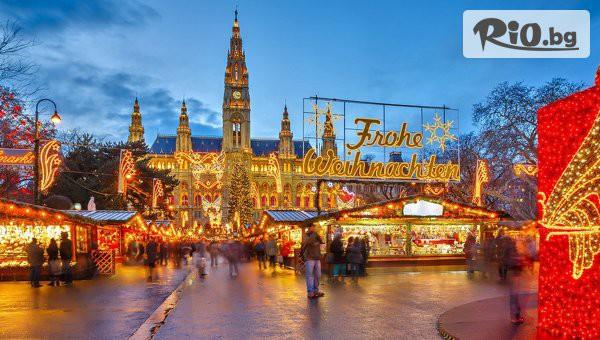 Виена и Будапеща #1