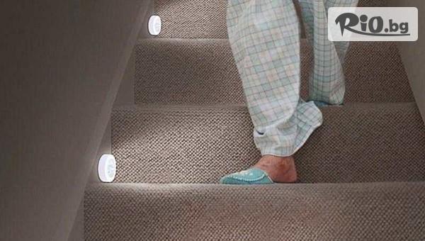 Лепяща LED лампа #1
