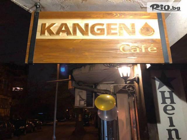 КАНГЕН- Кафе Галерия #1