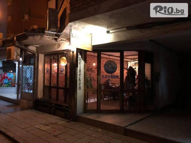 КАНГЕН- Кафе Галерия #2