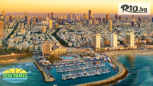 Екскурзия до Израел #1