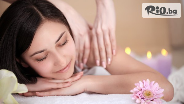 Антистрес масаж на цяло тяло #1