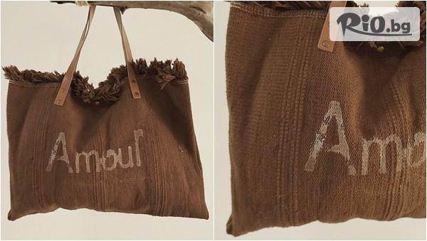 Страхотна Дамска чанта AmouR #1