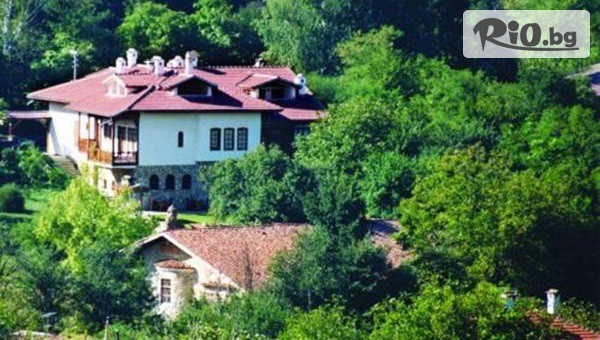 Къща за гости Болярска къща, Арбанаси #1