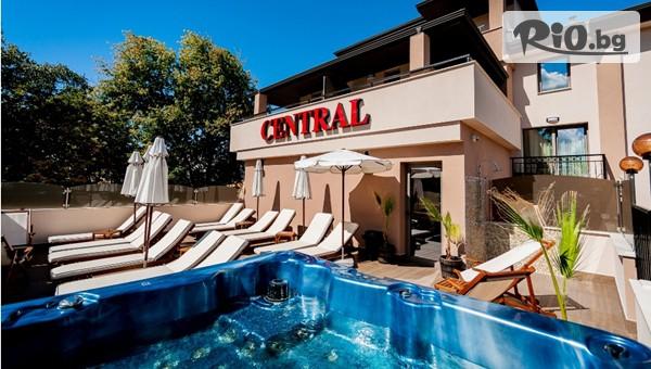 Хотел Централ, Певел баня #1