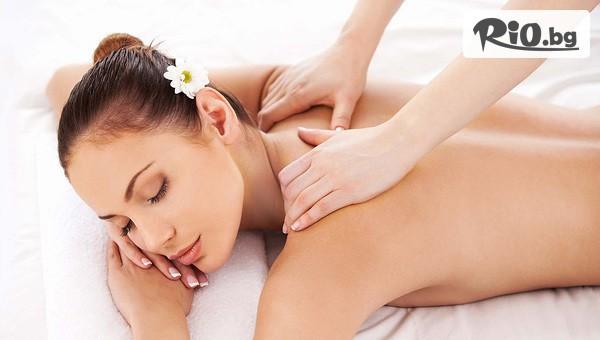 Антистрес масаж на гръб #1