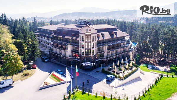 Хотел Инфинити Парк и СПА 4*, Велинград #1