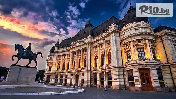 Екскурзия до Букурещ и Синая #1