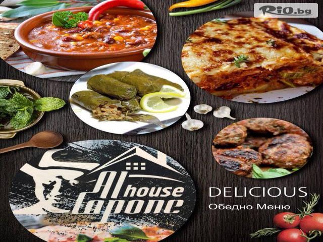 Ресторант Al Capone House Галерия #2
