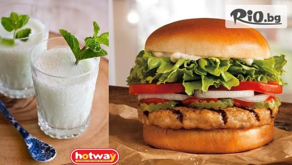 2 броя двоен пилешки бургер #1
