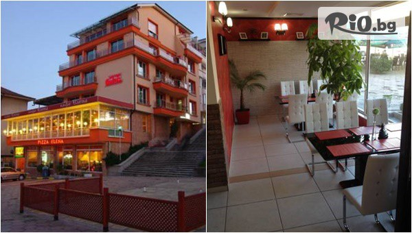 Хотел Елена, Велико Търново #1