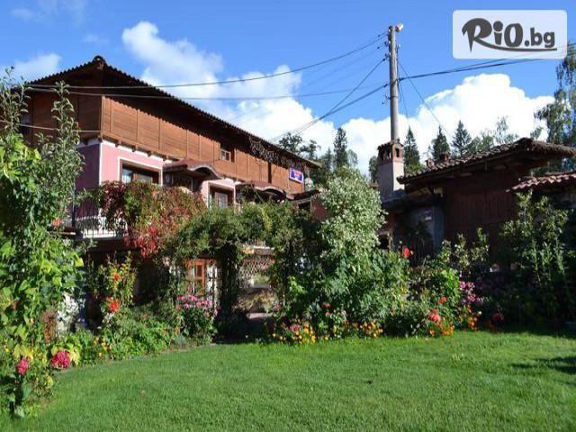 Къща за гости Златния Телец Галерия снимка №2