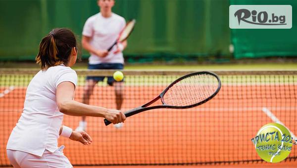 Наем на тенис корт за двама #1