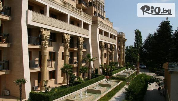 ARGISHT PALACE 4* - thumb 2