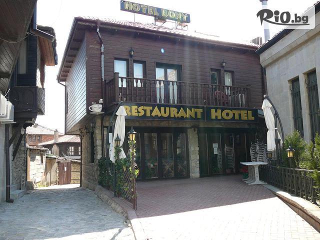 Хотел Рони Галерия #1