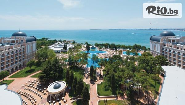 Hotel Riu Helios Paradise, Слънчев бряг #1