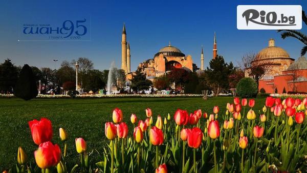 Фестивала на лалето в Истанбул + Одрин #1