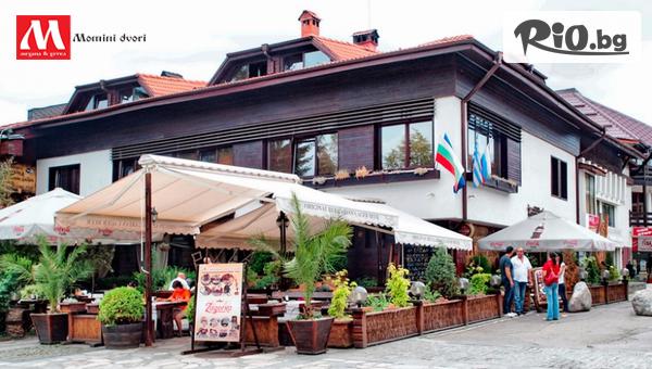 Хотел и механа Момини двори 3*, Банско #1