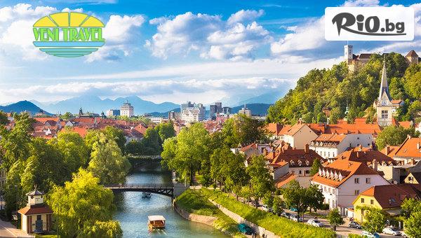 Класическа Италия и Любляна #1