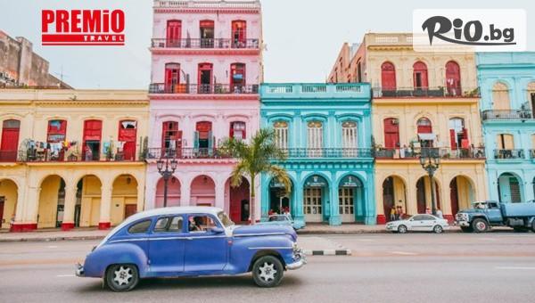 11-дневна екскурзия до Куба #1