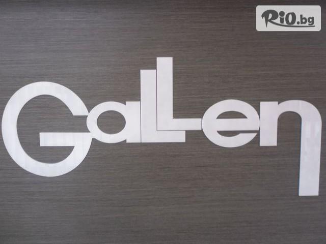Козметично студио Gallen Галерия #1