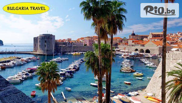 Черна гора и Хърватска #1