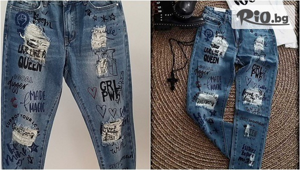 """Дънки """"Jean's Graffitis"""" #1"""