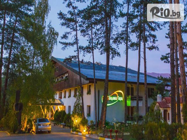 Хотел Борова гора Галерия снимка №1