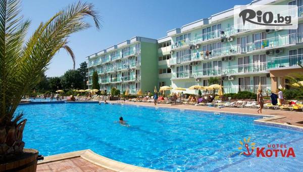 Хотел Котва - thumb 1