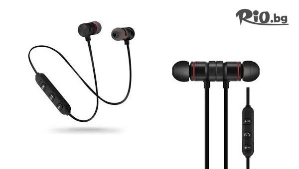 Bluetooth слушалки Sports #1