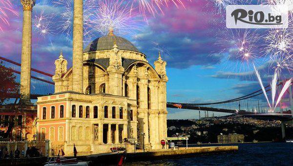 Elite Europe Luxury, Истанбул #1