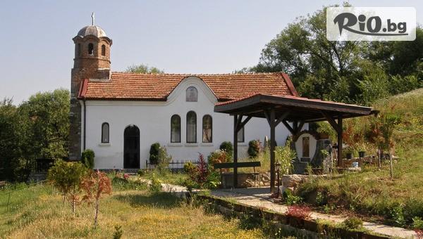 Годечки и Шияковски манастир #1