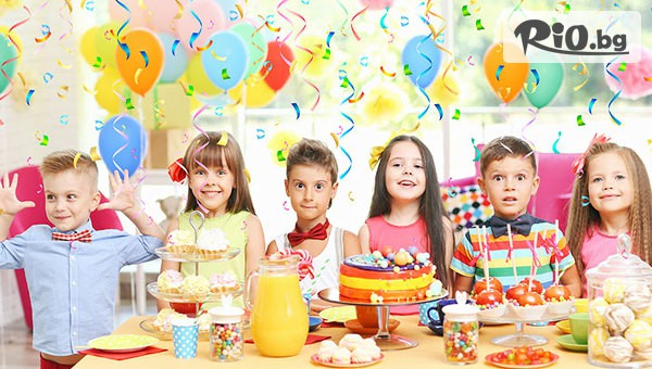Детски рожден ден #1