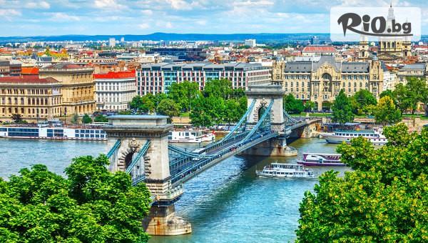 Будапеща, Прага и Виена #1