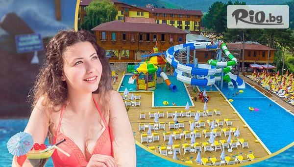 СПА Хотел Елбрус 3*, Велинград #1