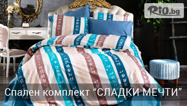 Ранфорс спални комплекти #1