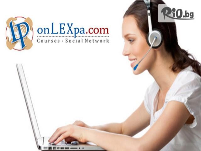 Lex Partners Галерия #3